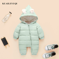 2017 New Pattern Korean Children Down Baby Keep Warm Other Clothes Winter Clothes Baby Lin Tai