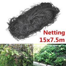 15x7.5m Anti Bird Catcher Netting Net Bird-Preventing Traps Crops Fruit Tree Vegetables Flower Garden Mesh Protect Pest Control