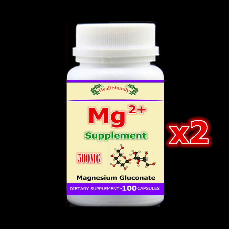 2 bottles 200pcs Mg supplement Magnesium gluconate 500mg capsules for bone, muscles and nerve health Extra strength cholesterol usa grapeseed extract 200 mg 120 capsules free shipping