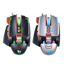 Mechanical Gaming Mouse Adjustable DPI 7 Backlights 8 Keys Competitive Mice