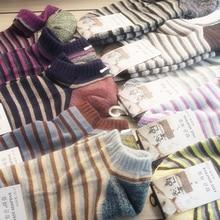 Socks men long A241 autumn winter cotton socks home 4 seasons