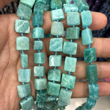 Amazonite Nugget Beads Necklace 3-strings