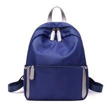 2016 весной и летом женские легкий нейлоновый мешок дорожный рюкзак школьный Колледжа Ветер рюкзак 1138