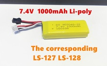 Original Factory Parts 100% Brand New RC quadcopter helicopter  drone  7.4v 1000mah Li-po battery fit for LS-127 and LS-128