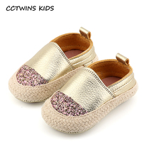 CCTWINS KIDS 2017 Autumn Baby White Espadrilles First Walkers Toddler Girl Glitter Slip On Flats Boy