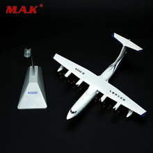 Teerbo 1:130 Scale AG600 Amphibious Airplane Model Alloy Home Decoration in Stock for Children Kid Gift
