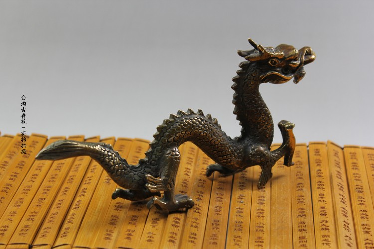 wholesale factory Decoration Crafts Brass Pure copper little dragon furnishing articles archaize feng shui mascot furniture