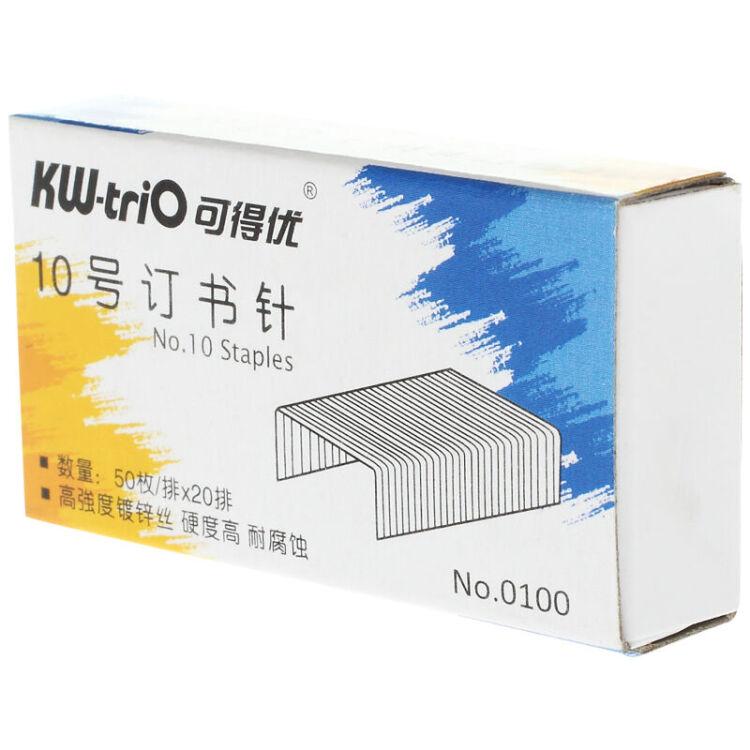 1box Metal Silver 10# 1000pcs Office Staples Normal NO.10 Stapler Staple Binding Supplies