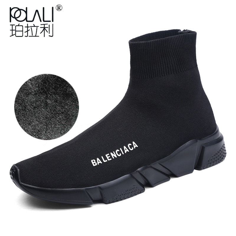 bota masculina Spring and summer Non-Slip Mens Rubber Rain Sole Ankle Boots Waterproof Footwear Military Shoes Botas Masculina