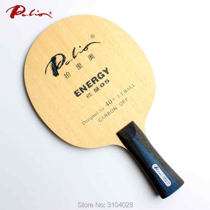Palio official energy 05 table tennis blade special for 40+ new material table tennis racket game fast attack loop carbon blade