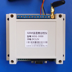 CJQ-G26T industrial grade GSM SMS remote data acquisition host Alarm controller Road analog