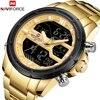 NAVIFORCE Men's Waterproof Top Brand Luxury Casual Quartz Watches