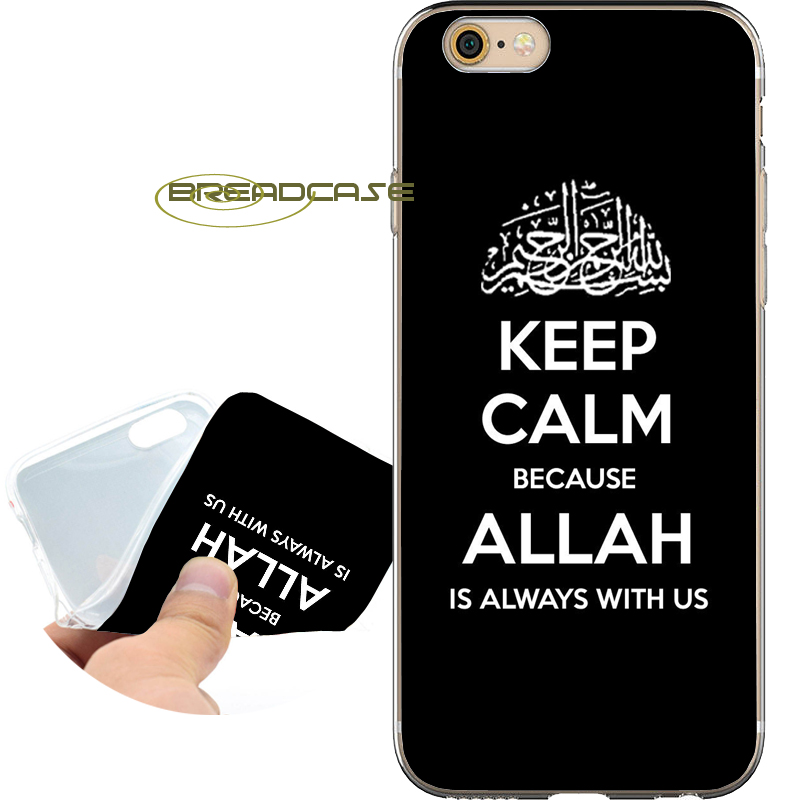 Coque Allah Islam Quotes Soft Clear TPU Silicone Phone Case for iPhone X 8 7 6S 6 Plus 5S SE 5 5C 4S 4 Case iPod Touch 6 5 Cover