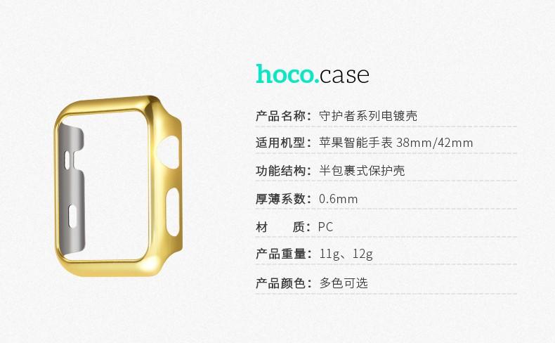 Apple-watch-2-_10