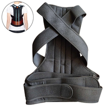 Hot Back Trainer Back Posture Corrector Shoulder Lumbar Brace Spine Support Belt Adjustable Adult Corset Posture Correction Belt