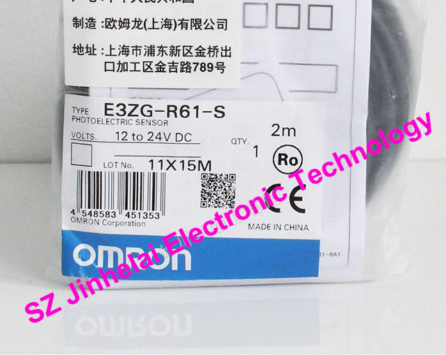 100% New and original  E3ZG-R61-S  OMRON Photoelectric switch   Photoelectric sensor   2M new and original e3t st21 omron photoelectric switch 2m 12 24vdc photoelectric sensor