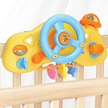 Детский руль, музыкальный ручной звонок, Развивающие музыкальные инструменты, игрушки для детей, подарок, детские игрушки 0 12 месяцев