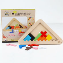 Free shipping children wooden puzzle toy, Kids early Educational Supplies puzzle, Adult intelligence desktop jigsaw