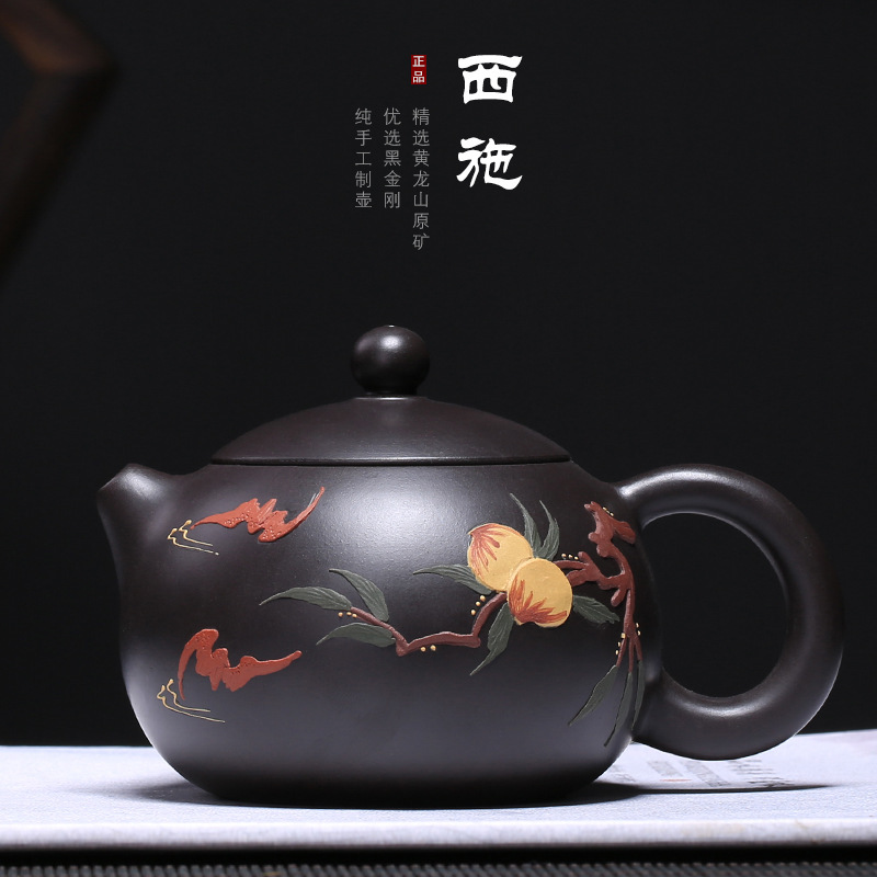 shi pot wholesale manufacturers selling ore black silicon carbide all hand painted clay recommended tea drop shippingshi pot wholesale manufacturers selling ore black silicon carbide all hand painted clay recommended tea drop shipping