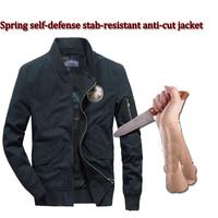 새로운 자기 방어 찌르기 방지 컷-증거 재킷 소프트 스텔스 스와트 fbi 해킹 nintend 군사 전술 selfdefense 재킷 M-3XL