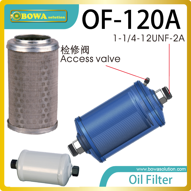 OF085 Oil filter is recommended for HFC/POE systems instead of individual oil strainers, where both filtration & moisture remove recommended intake pipe pressure reducer propane professional tools special filtration device e0873