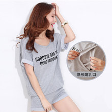 Maternity Summer 2016 Fashion Short-sleeved Lactation Clothes Month of Service Thin Section for Pregnant Women