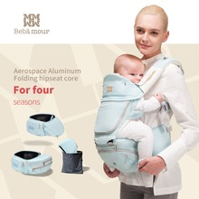Bebamour Baby Carrier 6-in-One Designer Baby Sling Foldable Hipseat 360 Multifunctional Babies Wrap Backpack for Newborns