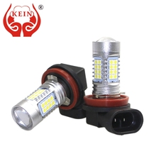 цена на KEIN 2PCS 120W 6000K H7 H4 9005 9006 H8 H10 H11 Fog light 36SMD 3030 Headlight Bulbs DRL Day lights Pure White 12V Auto car LED