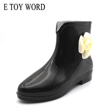 E TOY WORD Korean fashion rain boots Martin camellia warm non - slip short tube water shoes wear waterproof