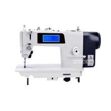 KS-520M-D3 промышленная швейная машина высокого качества Lockstitch Одиночная игла Компьютеризированная швейная машина 220 v/50 HZ 50 W 5000 S. HM