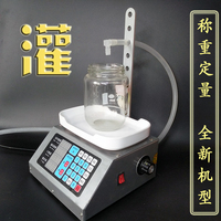 Full Automatic Weighing and Quantitative Filling Machine for Liquor and Beverage Milk Liquid