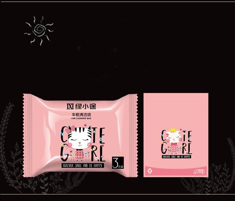 1/2/5 упаковок автомобильный мешок для мусора Портативный одноразовые пакеты для мусора прилипания Тип автоматическая Чистка сумка Универсальный Автомобильный Офис аксессуары - Название цвета: Розовый