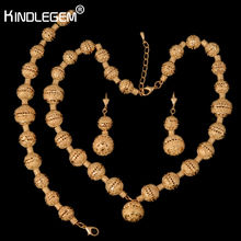 Kindlegem New African Beads Jewelry Sets Indian Gold Color L