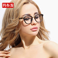 Envío prescrption llenado miopía óptico spectacle prescription marco óptico gafas gafas miopía anteojos de la vendimia 5958