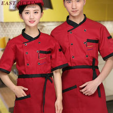 Food service chef jacket chinese dragon cook clothes women men hotel kitchen chef uniform clothing restaurant uniforms NN0149 W(China)