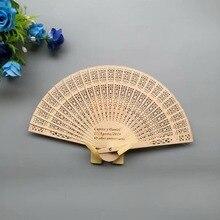50 шт. Персонализированные Свадебные веера сувениры деревянный выдалбливают веер из сандалового дерева с сумкой из органзы Индивидуальные складные веер выгравировать логотип