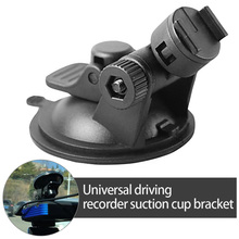 Мини-приводной рекордер навигационная база универсальная присоска крепление Автомобильный аксессуары держатель