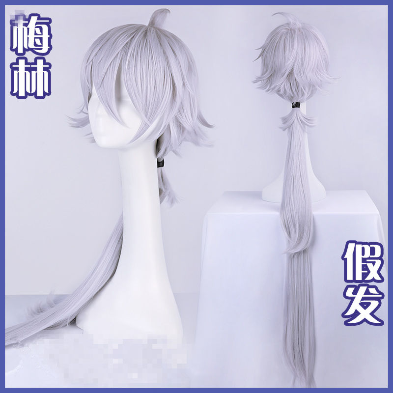 COSREA Game Fate Grand Order Cosplay Costume FGO Merlin Heat Resistant Synthetic Long Hair Halloween Party For Adult Man