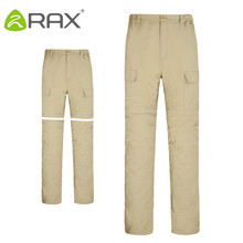 Rax Removable Outdoor Quick-drying Hiking Pants Man 2 in 1 Windproof UV-proof Outdoor Trekking Camping Fishing Men Women Pants