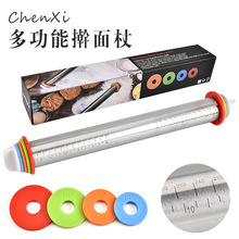 BEEMSK adjustable stainless steel multifunctional rolling pin kitchen tool  adjust the thickness of kneading stick