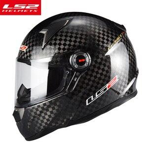 Genuine LS2 FF396 Carbon Fiber