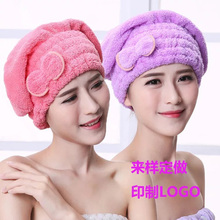 Cute  Shower Cap For Hair Wrapped Towels Microfiber Hats Bath Caps Superfine Quickly Dry Accessories
