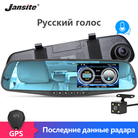Jansite 4.3 3 in 1 Radar Detector Car Dash camera DVR For Russia GPS with Rear camera Electronic Dog G sensor Anti interference