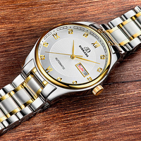 Luxury Winner Automatic Classic Mens Watches Top Brand Luxury Fashion Gold Relojes Hombre Clock Mechanical Watches