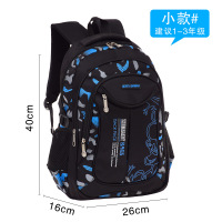 2017 Children's Backpack Girl Kids Waterproof Nylon School Bags For Boys Girls Children Primary Students Backpacks High Quality