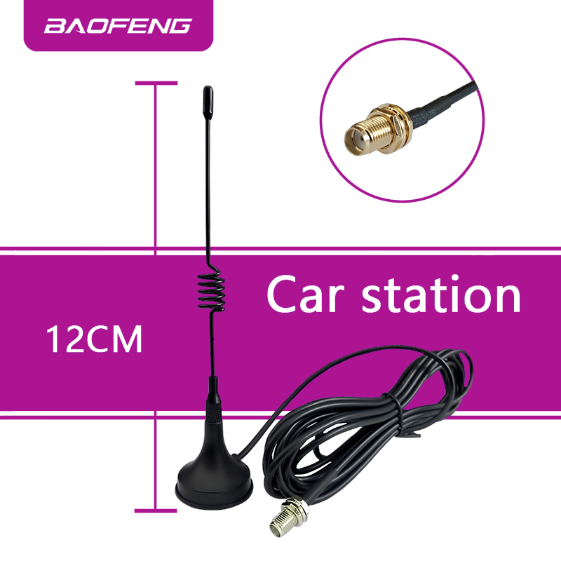 baofeng Mini <font><b>antenna</b></font> with sucker for baofeng uv-5R 888s UV82 mobile car radio UHF <font><b>Antenna</b></font> Baofeng two way radio Accessories image
