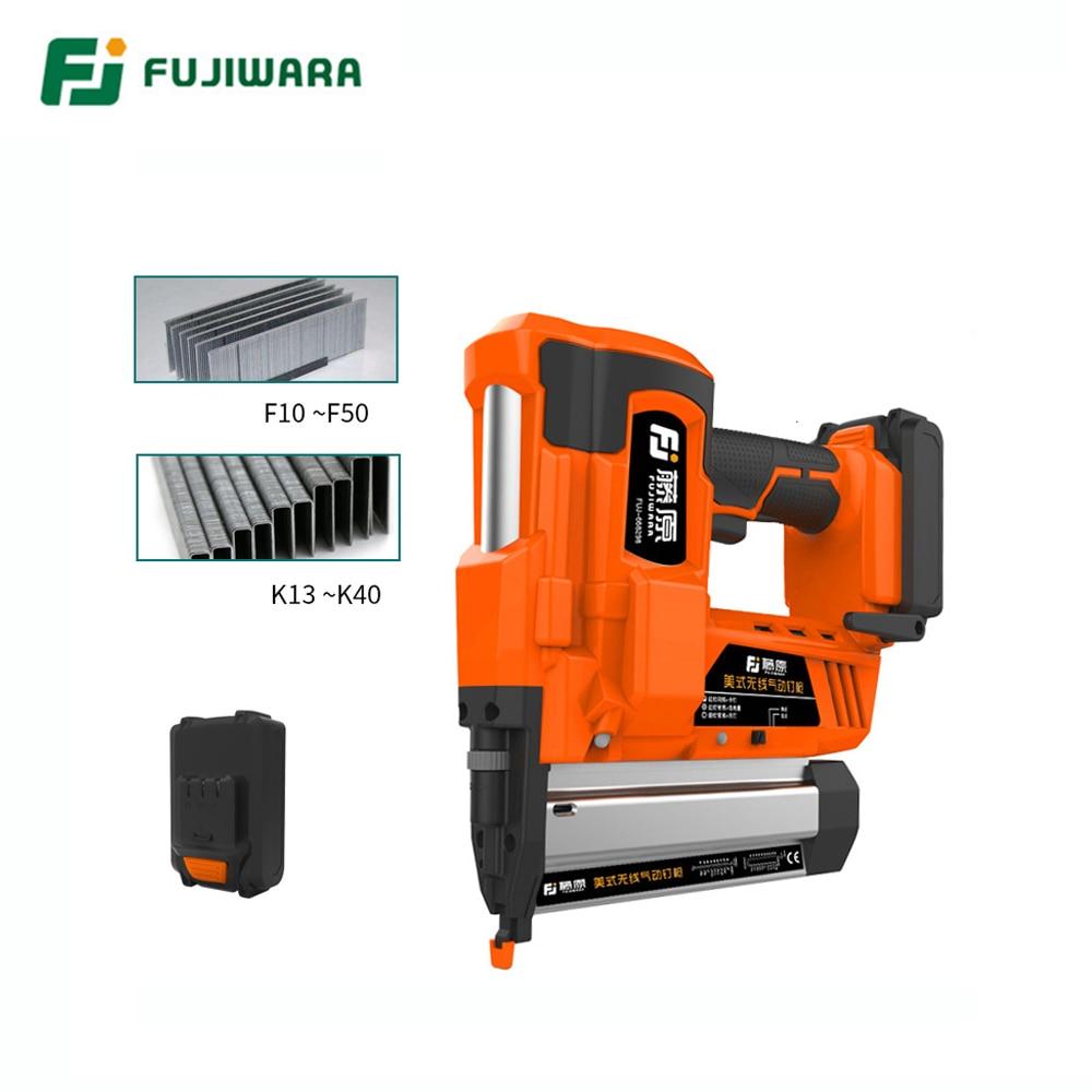 FUJIWARA Electric Wireless Lithium Battery Rechargeable Nail Gun 15-50mm Straight Nail 10-40mm U-shape Nail Woodworking Tool