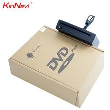 KiriNavi Universal External Android Car GPS Navigation font b Multimedia b font Player Car DVD CD