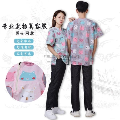 Pet Shop Cosmetologist Work Clothes Pet School Hospital Special Clothing Cat Dog Pet Apron Bath Clothing