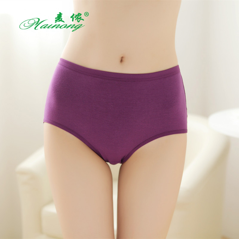 Find great deals on eBay for cotton underwear womens. Shop with confidence.